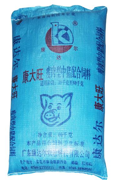 瘦肉型中猪配合饲料